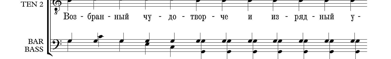 Кондак акафиста святителю Николаю
