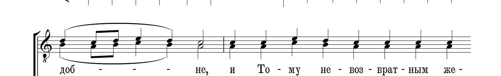 Кондак преподобному Сергию (Матфей)