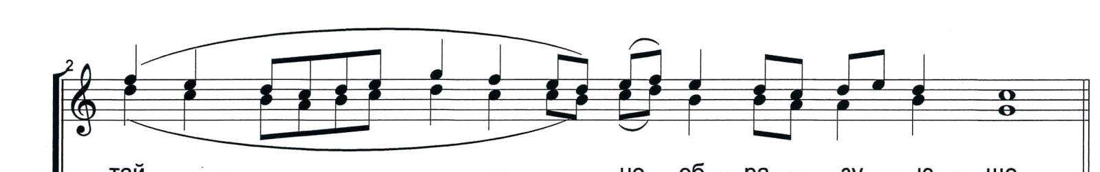Херувимская песнь. Обиход