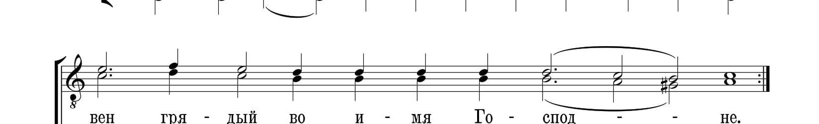 Тропарь Почаевской иконе Б М