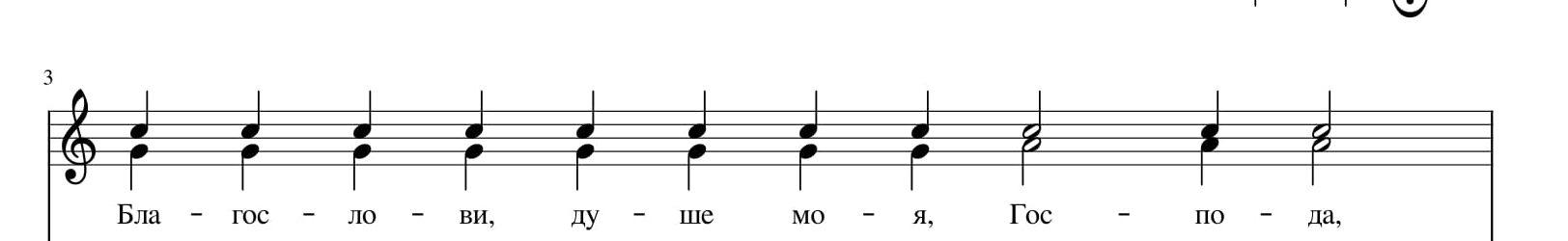 1-ый антифон Литургии Афонский напев
