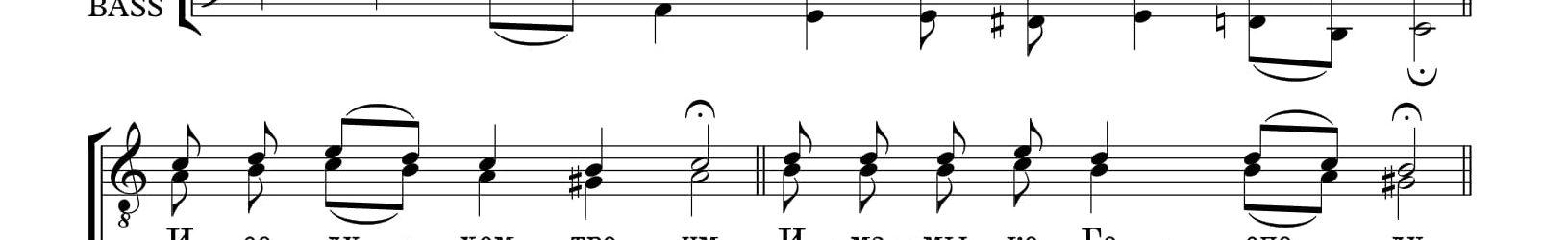 Милость мира (Неизвестного автора) — Full Score