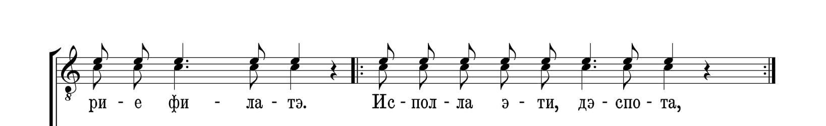 Тон дэспотин (Львов)