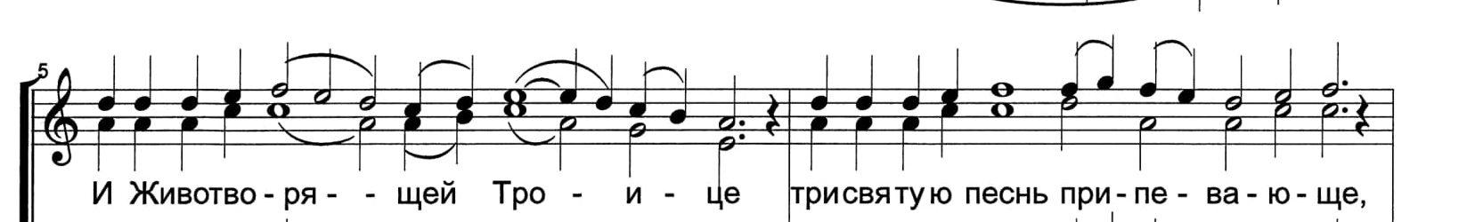 Херувимская песнь. Зайцев