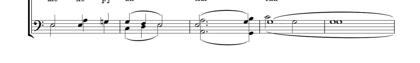 Херувимская (Скитская малая)