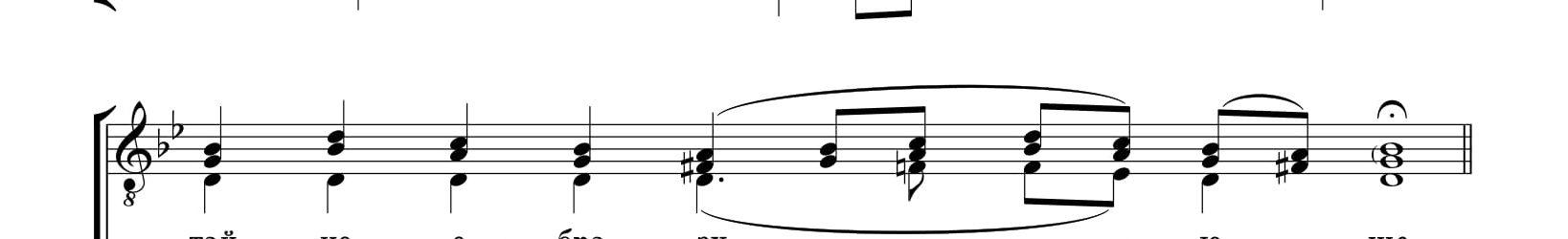 Херувимская песнь (музыка Озерова)