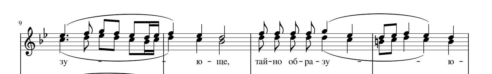 Херувимская песнь. Пустынная