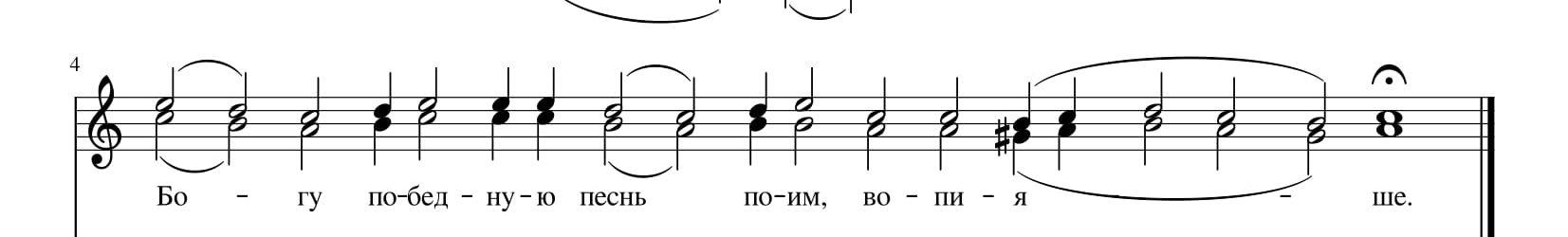 Ирмосы воскреснные 6 глас. Изложение иером. Афанасия