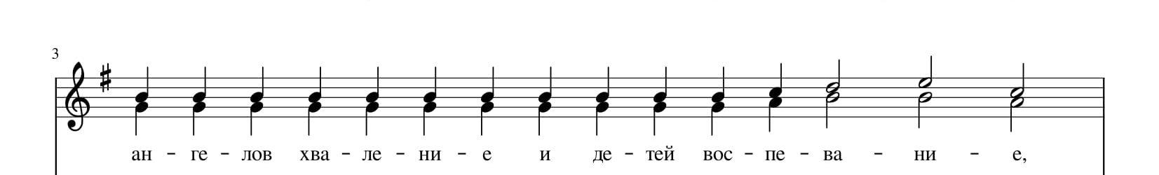 Кондак Недели Ваий. 6 глас, болгарский распев
