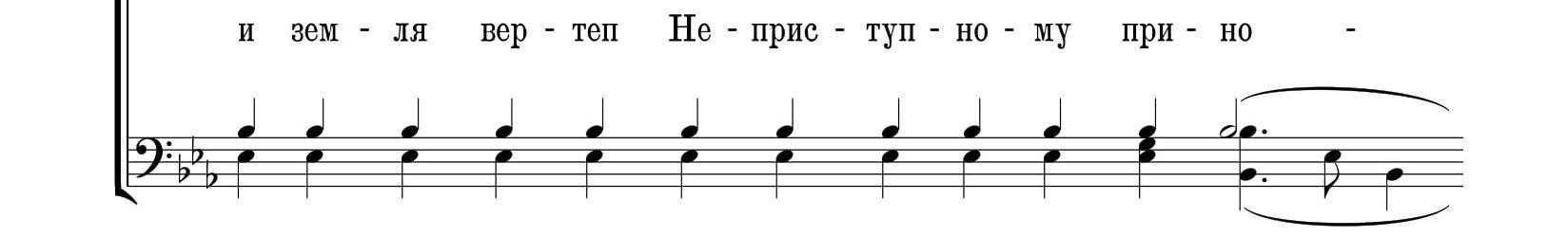 Кондак Рождеству (Степанов)