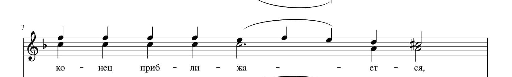 Кондак по 6 песни Великого канона. 6 глас