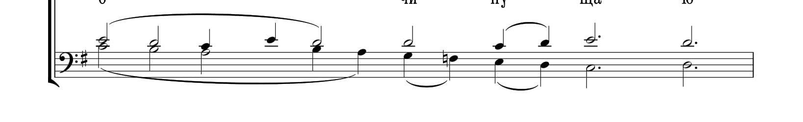 Степенный Антифон, глас 2 (Знаменный распев, гармонизация С. Д. Орфеева)