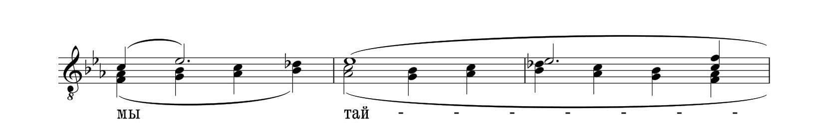 Херувимская песнь (Скитская гарм. Архим. Матфея)
