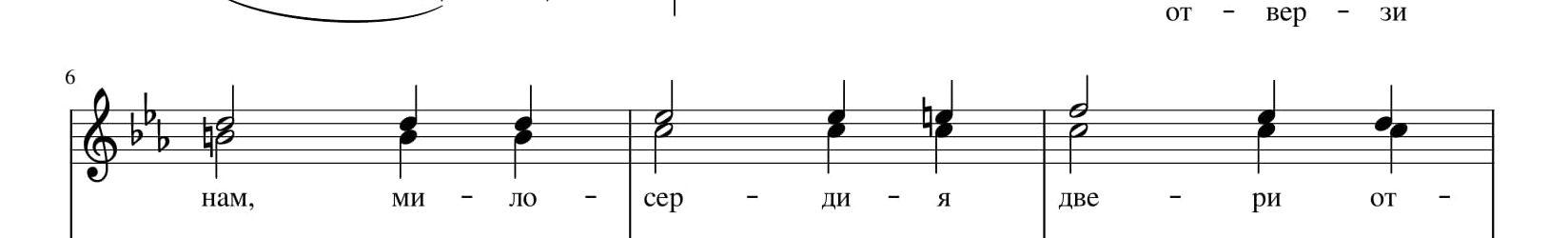 Милосердия двери… И. М. Маслов