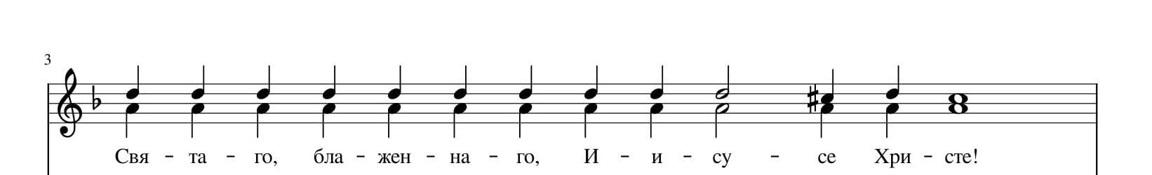 Свете тихий. Ф. А. Липаев