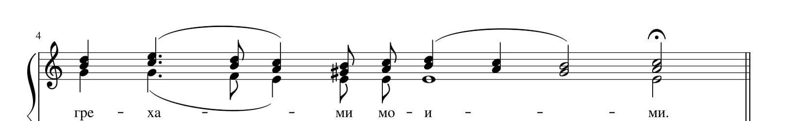Ипакои Кресту. Монастырский напев. П. Григорьев