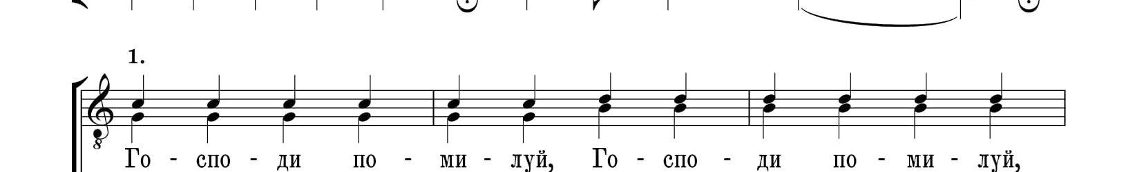 Сугубая ектения Болгарского р-ва в излож. арх. Матфея