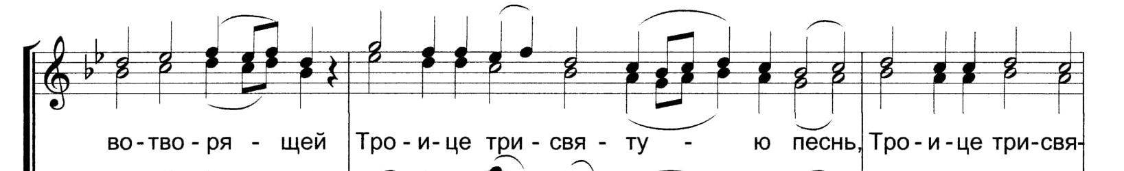 Херувимская песнь. Соловьев