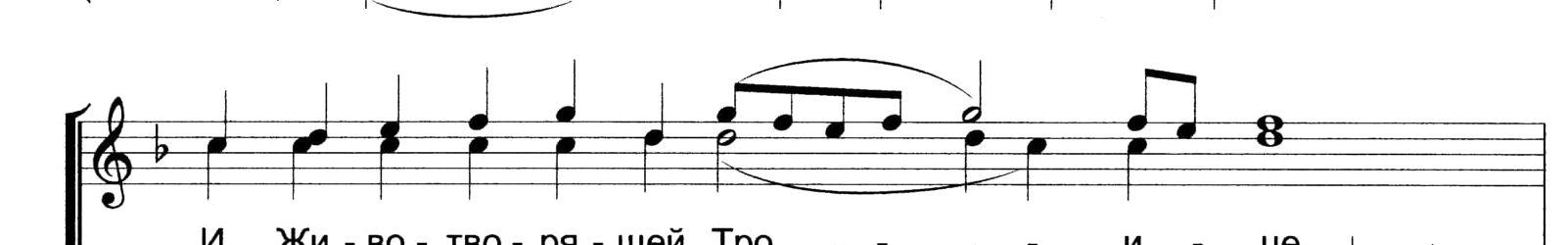 Херувимская песнь №1. Игумен Силуан (Туманов)